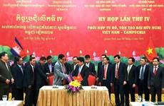 Celebran reunión Vietnam y Camboya sobre mantenimiento de Monumentos de Amistad