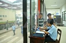 Firman Vietnam y Estados Unidos tratado de asistencia aduanera recíproca