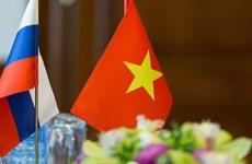 Visita de presidenta del Parlamento de Vietnam creará nuevo ímpetu para nexos con Rusia