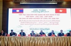 Vietnam y Laos comparten experiencias en trabajo étnico