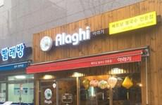 Cadena de restaurantes vietnamita gana fama entre clientes surcoreanos