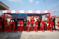 Inauguran en provincia vietnamita centro de apoyo comunitario financiado por Coca- Cola