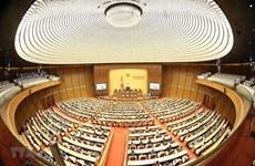 Ratifica el Parlamento de Vietnam acuerdos sobre demarcación fronteriza con Camboya
