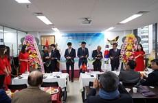Abren Centro de Promoción de Productos de Vietnam en Corea del Sur
