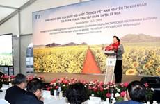 Presidenta de Asamblea Nacional de Vietnam continúa agenda de trabajo en Rusia