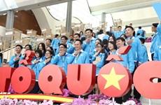 Inauguran magna cita de jóvenes vietnamitas