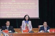 Dirigente vietnamita recibe a delegación de organización de masas de Laos
