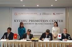 Se establecerá un nuevo centro en Hanoi para promover la región japonesa de Kyushu