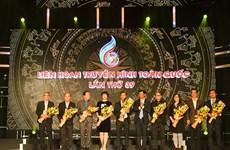 Acoge provincia vietnamita de Khanh Hoa Festival Nacional de Televisión