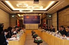 Estrechan Vietnam y Cuba cooperación en elaboración de leyes