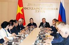 Sesiona primera reunión del Comité de Cooperación Interparlamentaria entre Vietnam y Rusia