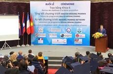 Países indochinos y Francia cooperan en programa de maestría de ciencias en farmacia