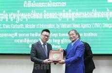 Resaltan eficiente cooperación entre agencias noticiosas de Vietnam y Camboya