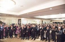 Celebra Embajada vietnamita en Tokio banquete de agradecimientos a funcionarios japoneses