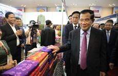 Premier de Camboya inaugurará mercado fronterizo con Vietnam