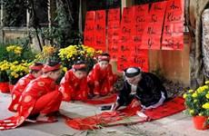 Celebrarán por primera vez en Japón el Festival del Tet