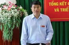 Nueva ayuda a provincia vietnamita de Dak Lak en garantía del bienestar social