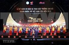 """Honran a empresarios jóvenes destacados de Vietnam con premio """"Estrella Roja"""""""