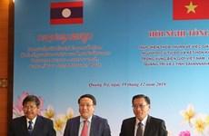 Refuerzan provincias fronterizas de Vietnam y Laos control de la migración