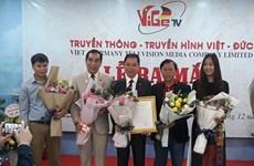 Inauguran en Hanoi Centro de Comunicaciones y Televisión Vietnam-Alemania