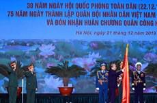 Gran ceremonia marca aniversario 75 del Ejército Popular de Vietnam