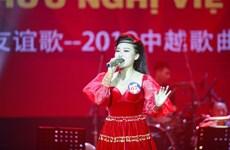 Celebran ronda final del concurso de canto de amistad Vietnam-China en Hanoi