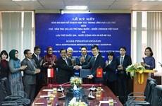 Impulsan Vietnam e Indonesia cooperación en archivo
