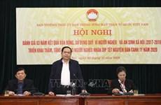 Destacan en Vietnam aportes al Fondo por los Pobres y el Bienestar Social