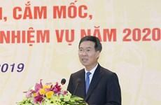 Destacan importancia de la divulgación de informaciones de Vietnam al exterior