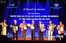 Concluye en Vietnam concurso de escritura sobre visita del Presidente Ho Chi Minh a Indonesia