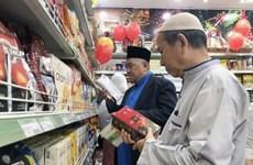 Inauguran primera tienda de conveniencia con certificación de Halal en Ciudad Ho Chi Minh
