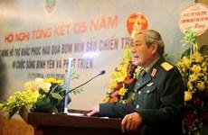 Víctimas de bombas y minas en Vietnam reciben apoyo
