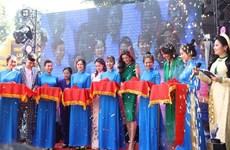 Abren en Ciudad Ho Chi Minh Academia de Formación Musical