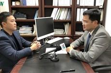 Revisan año de relaciones comerciales Vietnam- Estados Unidos