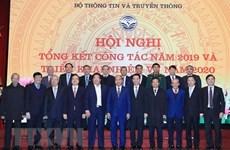 Vietnam entre países proactivos del Sudeste Asiático en desarrollar telefonía móvil 5G