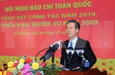 Destacan aportes de prensa a éxitos del desarrollo socioeconómico nacional