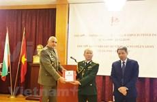 Presentan Libro Blanco de Defensa de Vietnam en Bulgaria