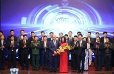 Lanzan programa de formación de expertos para gobierno cibernético en Vietnam