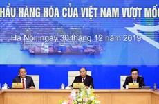 Supera comercio exterior de Vietnam dos billones de dólares en seis años