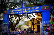 Sube comercio transfronterizo de Myanmar