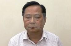 Condenan a siete años de prisión al exvicepresidente del Comité Popular de Ciudad Ho Chi Minh