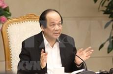 Realizan primera sesión de la bolsa de valores de Vietnam en 2020