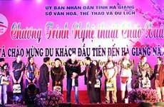 Provincia vietnamita de Ha Giang recibe los primeros visitas internacionales en 2020