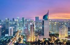 Índice de precios al consumidor de Indonesia reporta menor subida