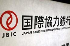 Japón, China y Corea del Sur establecen mecanismo de cooperación interbancaria con ASEAN