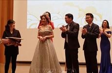 Celebra Asociación de Jóvenes y Estudiantes Vietnamitas en Japón concurso de belleza