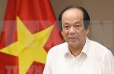 Se empeña Vietnam en simplificar procedimientos para iniciar negocios