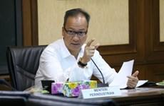 Indonesia planea invertir 25 mil millones de dólares para la industria en 2020