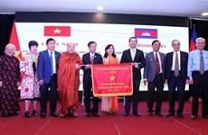 Reunión marca el 41 aniversario de victoria sobre régimen genocida en Camboya