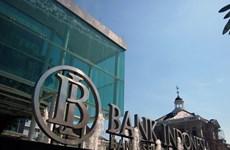 Reserva de divisas de Indonesia registró récord en 2019